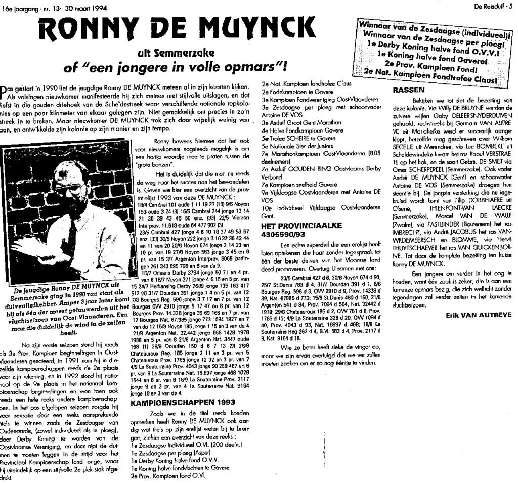 reportage-de-reisduif-1994